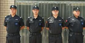新疆保安安全办理标准