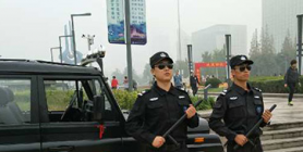 新疆特保保安效力四个要求